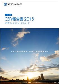NTTF2015