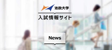 news2018