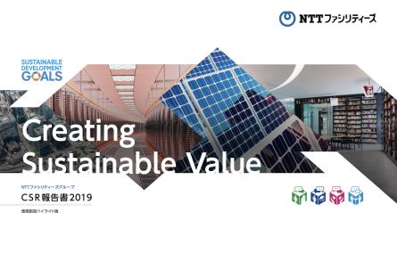 NTTF_CSR_REPORT_2019